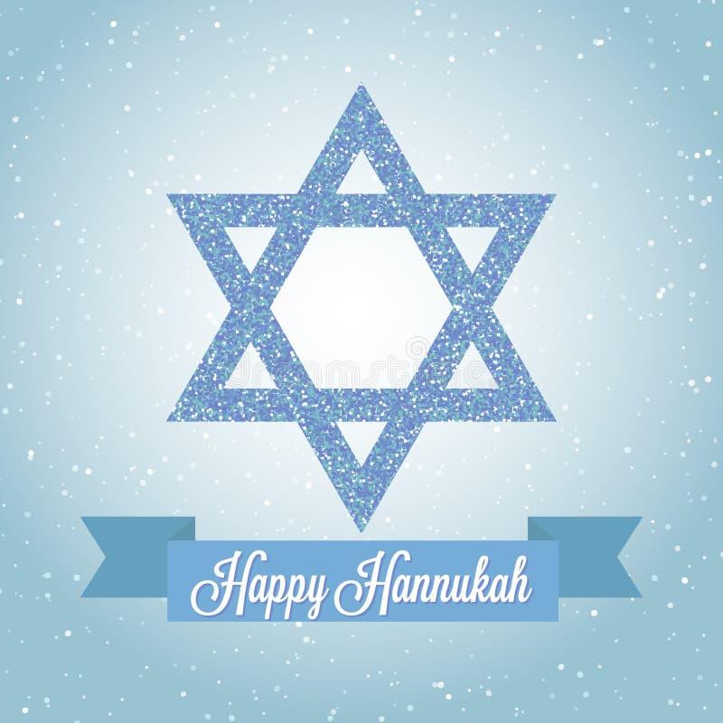 Szczęśliwy Hanukkah kartka z pozdrowieniami z gwiazdą dawidowa i faborkiem Tradycyjny Żydowski symbol Kreatywnie wakacyjny wektor ilustracja wektor