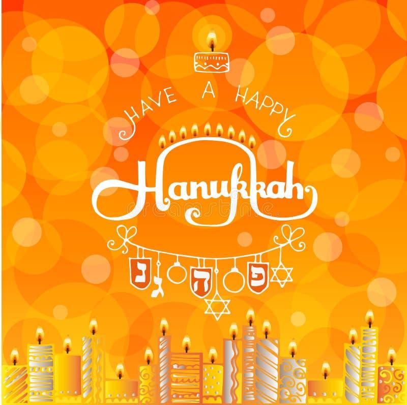 Szczęśliwy Hanukkah kartka z pozdrowieniami zaświeca tło