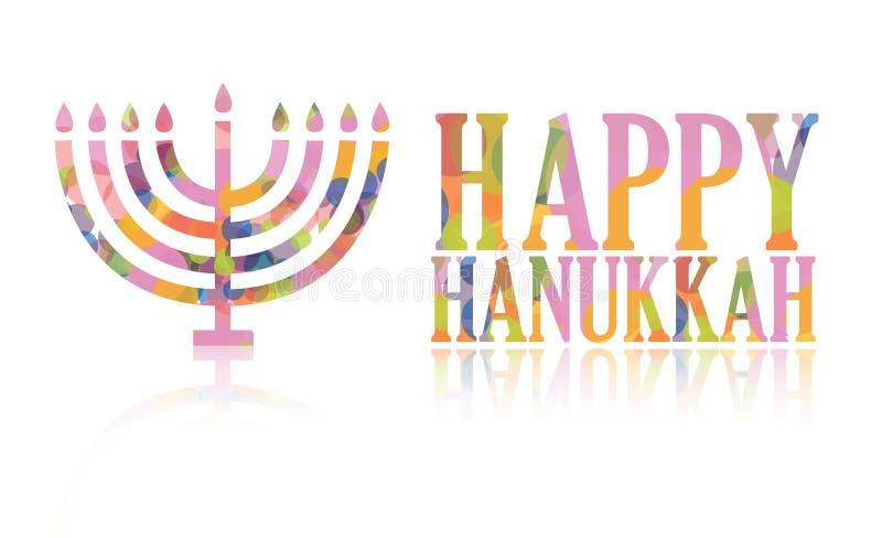 szczęśliwy Hanukkah logo ilustracji