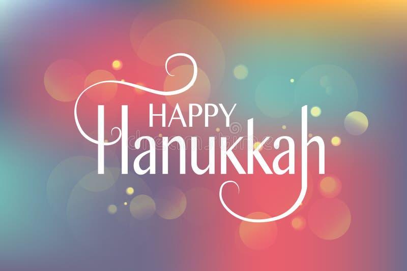 Szczęśliwy Hanukkah logotyp, odznaka i ikony typografia, royalty ilustracja
