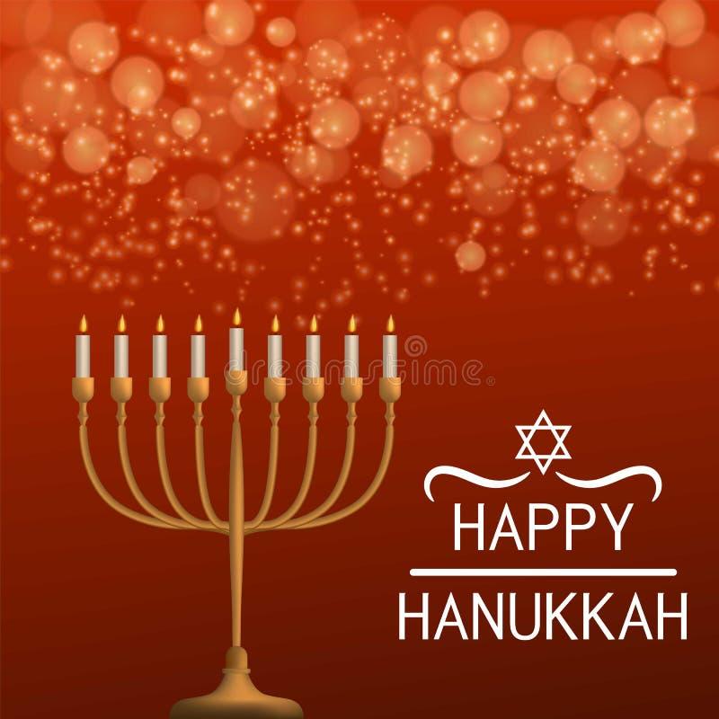 Szczęśliwy Hanukkah pojęcia tło, realistyczny styl royalty ilustracja