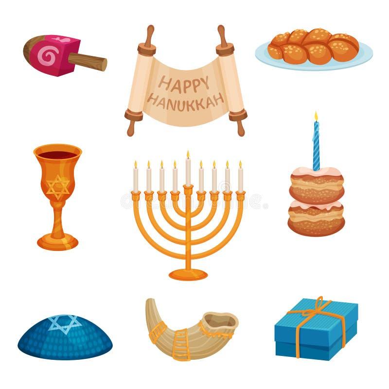 Szczęśliwy Hanukkah pojęcie Żydowskie tradycje i kultura ilustracja wektor