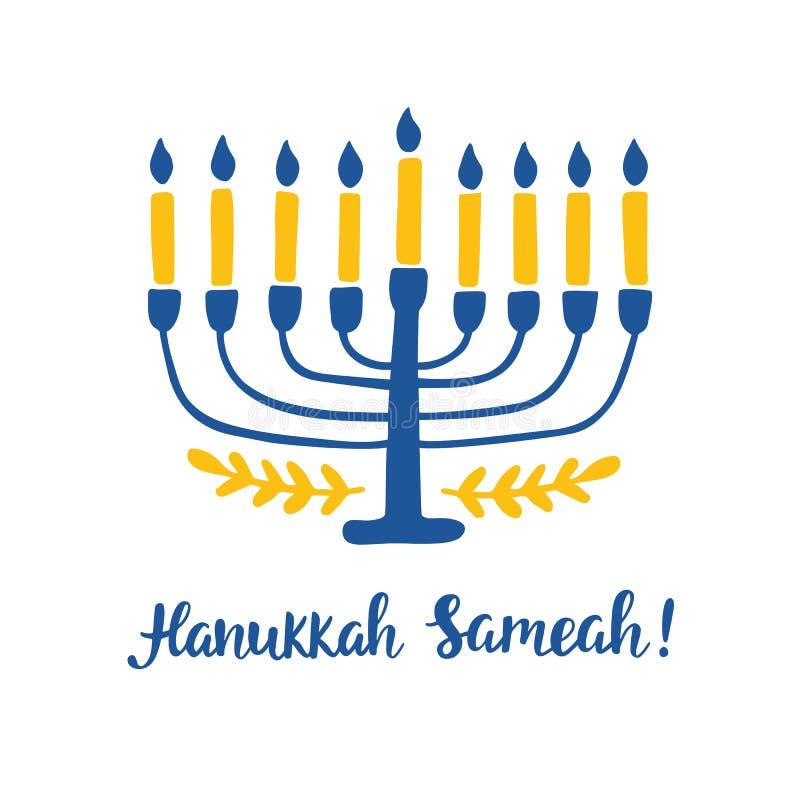 Szczęśliwy Hanukkah, ręka pisać szczotkarski literowanie