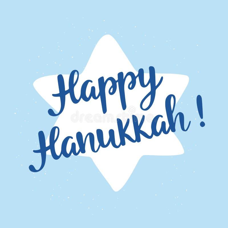 Szczęśliwy Hanukkah, ręka pisać szczotkarski literowanie na gwiazdzie dawidowa