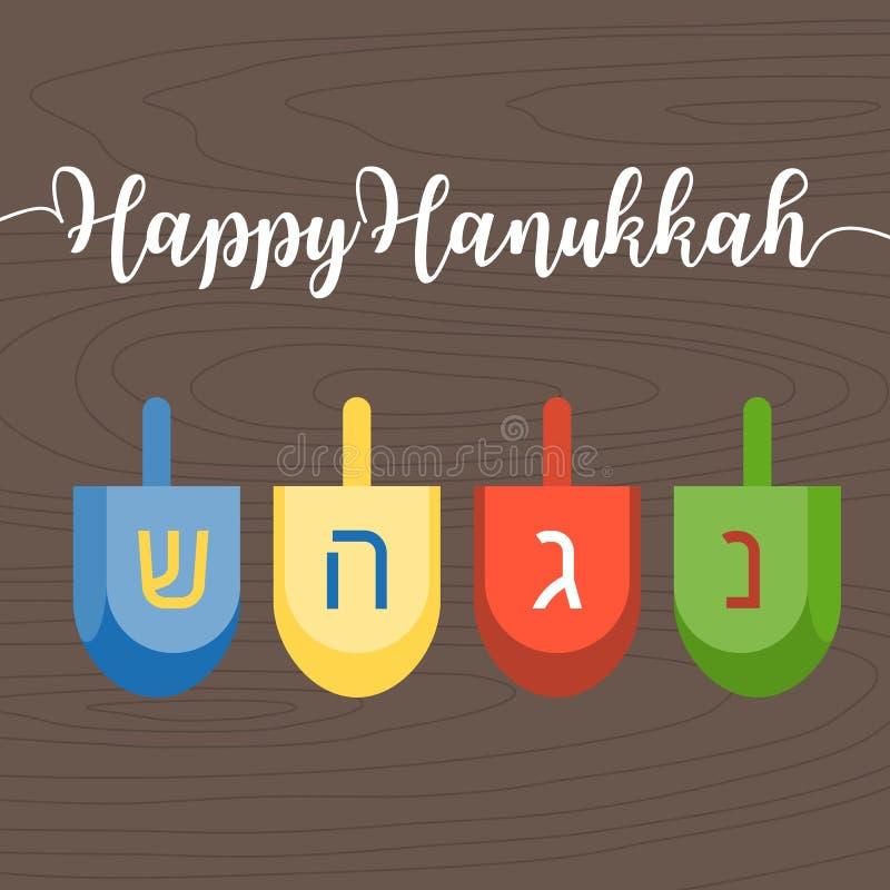 Szczęśliwy Hanukkah ręki caligraphic writing