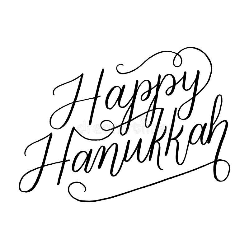 Szczęśliwy Hanukkah ręki literowanie