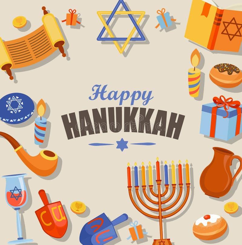 Szczęśliwy Hanukkah typografii karty szablon ilustracji