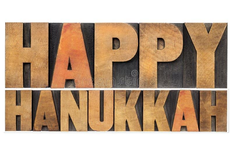Szczęśliwy Hanukkah w drewnianym typ zdjęcia stock