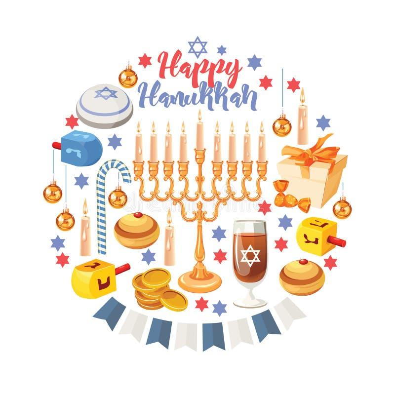 Szczęśliwy Hanukkah wektorowy kartka z pozdrowieniami z David ` s gwiazdą w nowożytnym stylu