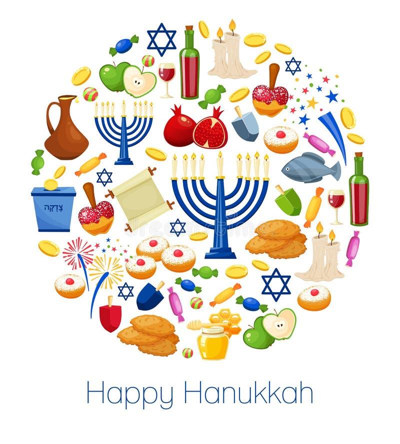 Szczęśliwy Hanukkah wektoru tło