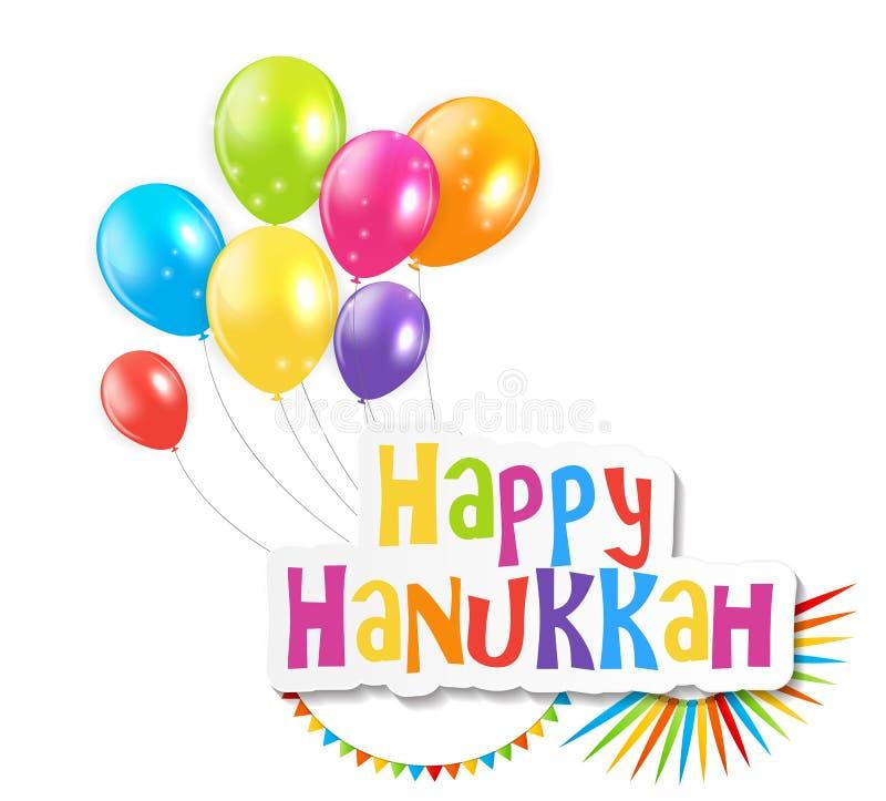 Szczęśliwy Hanukkah, Żydowski wakacyjny tło wektor