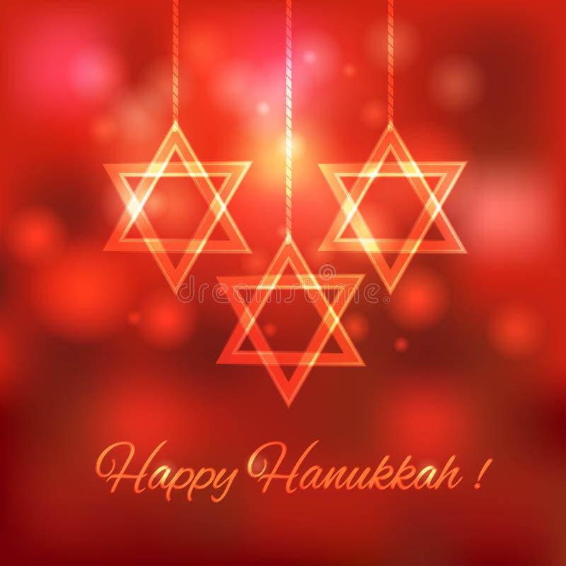 Szczęśliwy Hanukkah zamazany tło