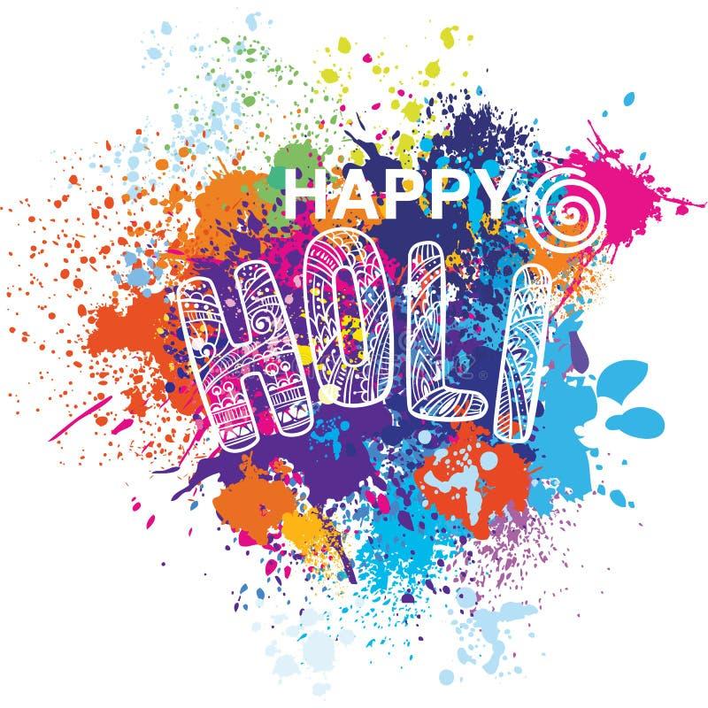 Szczęśliwy Holi na kolorowym tle ilustracja wektor