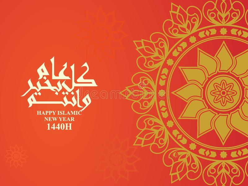Szczęśliwy Islamski nowego roku 1440 hijri/hijra ilustracji
