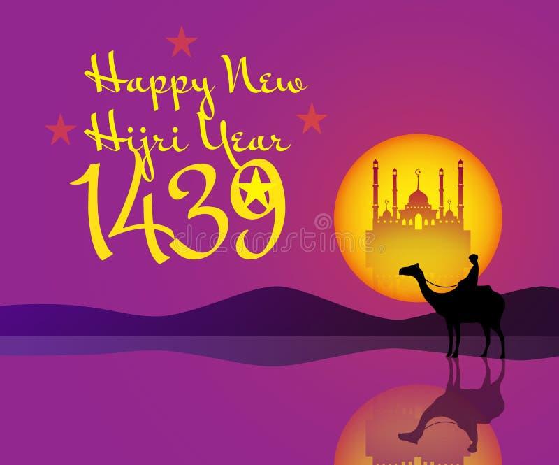 Szczęśliwy islamski nowy rok ilustracyjny szczęśliwy nowy Hijri rok 1439 f royalty ilustracja