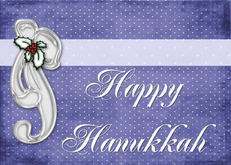 szczęśliwy karciany Hanukkah ilustracja wektor