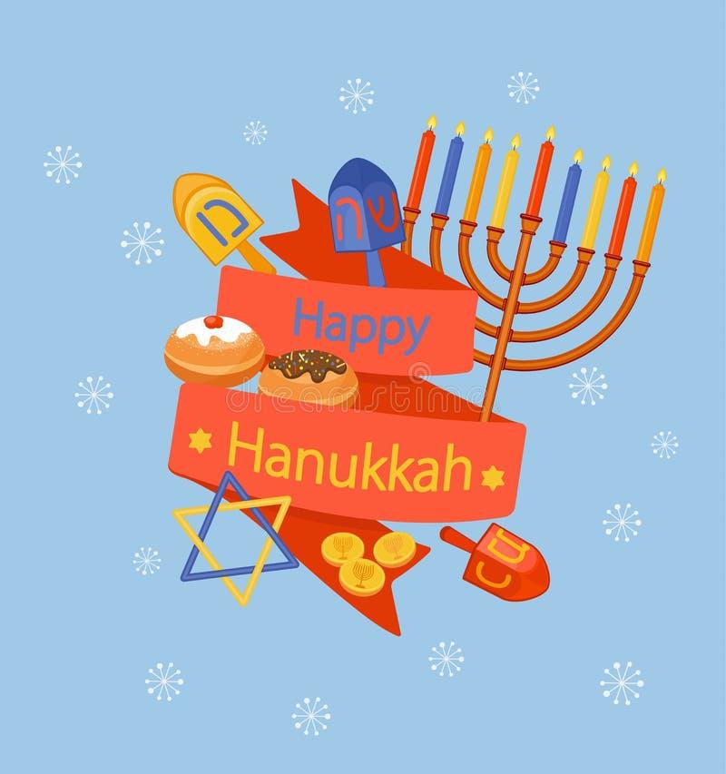 szczęśliwy karciany Hanukkah ilustracji