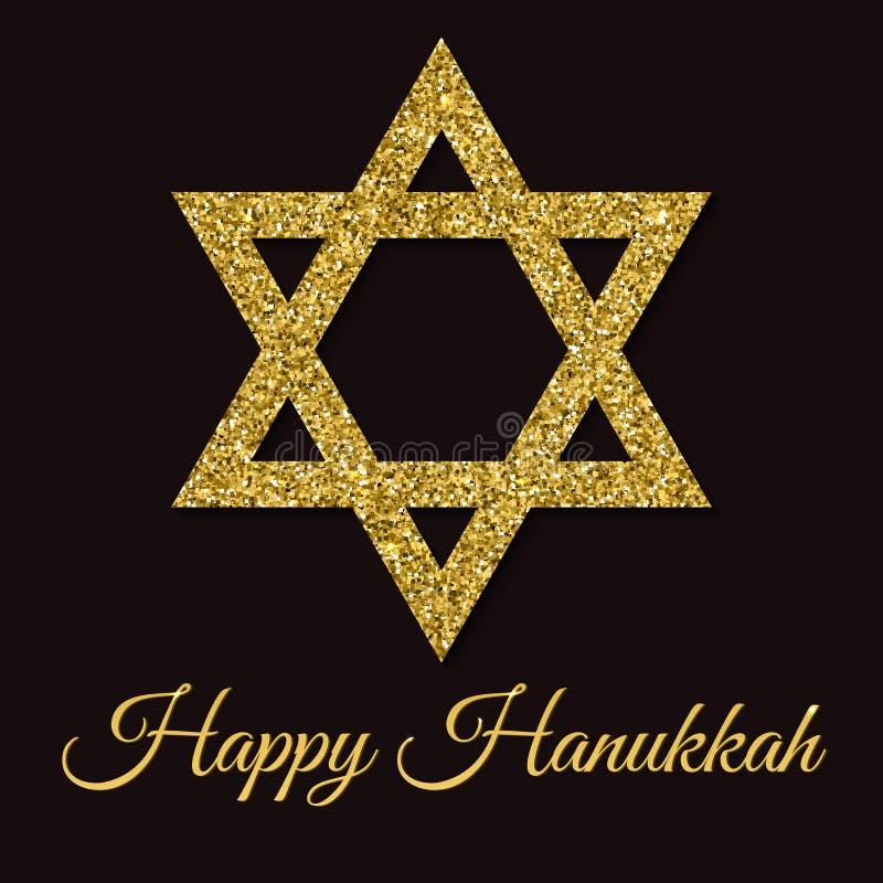 szczęśliwy karciany Hanukkah Gwiazda Dawidowa z złocistym błyskotliwość skutkiem Tradycyjny Żydowski symbol Kreatywnie wakacyjny  ilustracji