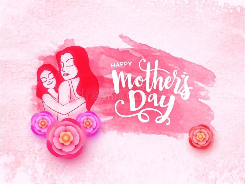 Szczęśliwy Macierzysty ` s dnia świętowania sztandaru projekt z młodą mamą i royalty ilustracja