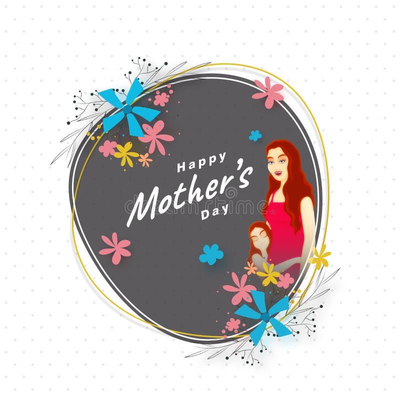 Szczęśliwy matka dnia świętowania pojęcie z młodą mamą i jej da ilustracja wektor