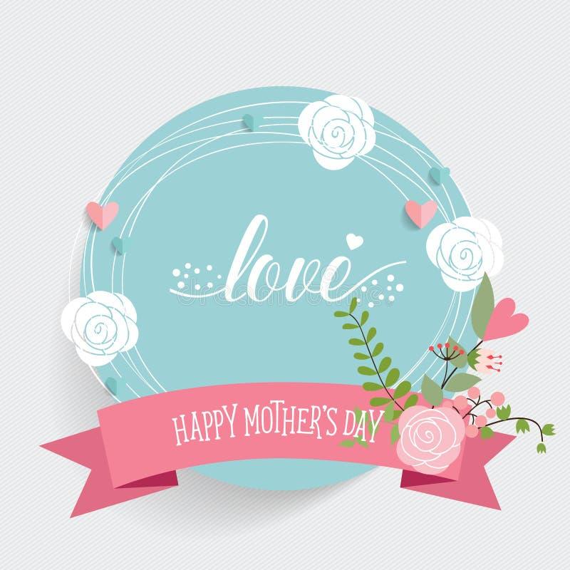 Szczęśliwy matka dzień, Kwieciści bukiety z faborkiem, wektorowy illustra ilustracja wektor