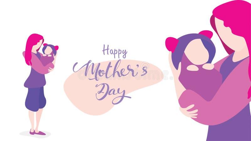 Szczęśliwy matka dzień! Mum śmia się, uśmiecha się, trzyma i ściska, jej dziecka z szczęśliwym Piękna kobieta i dziecko Wektorowy ilustracja wektor
