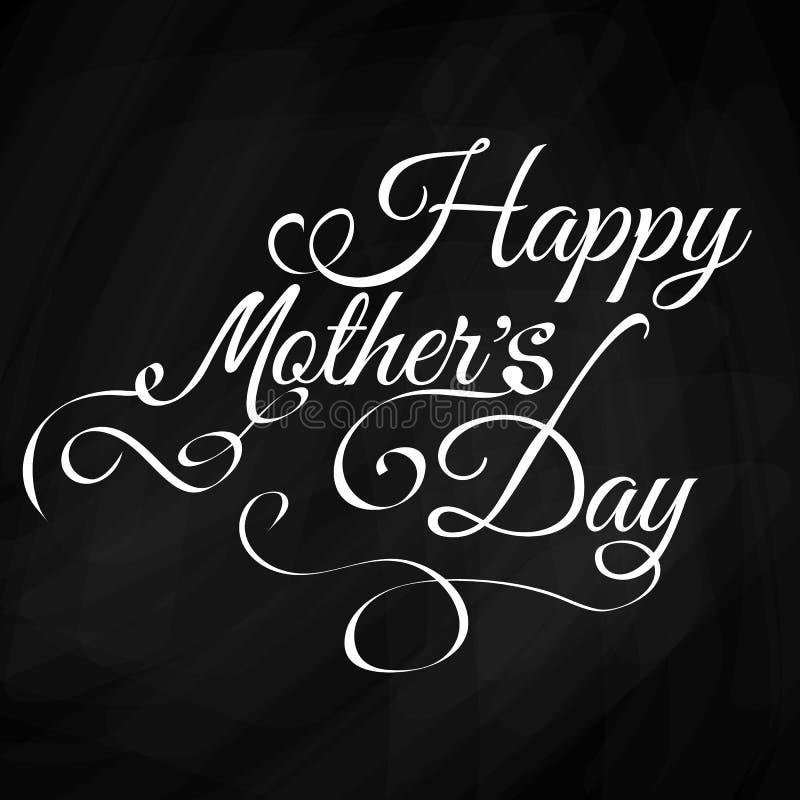 Szczęśliwy Mothers dnia rocznika literowania tło ilustracji