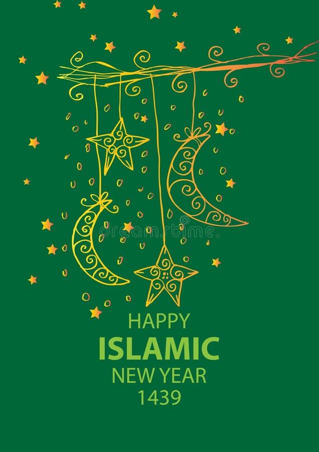 Szczęśliwy Muharram 1439 hijri islamski nowy rok ilustracja wektor