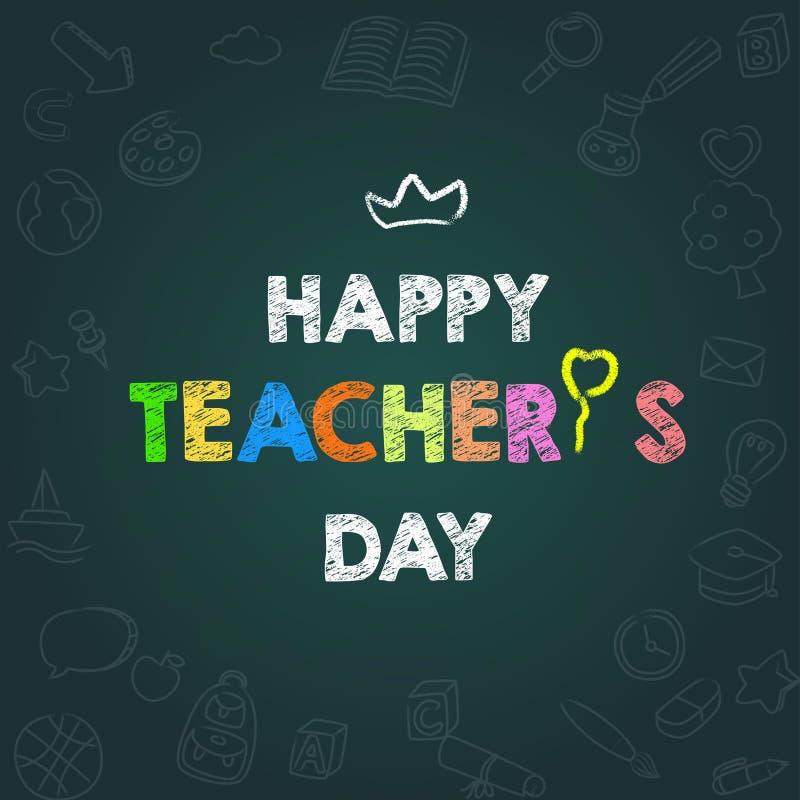 Szczęśliwy nauczyciela ` s dnia układu projekt z Handmade Glinianymi listami Karty, zaproszenia lub powitania szablon, ilustracji