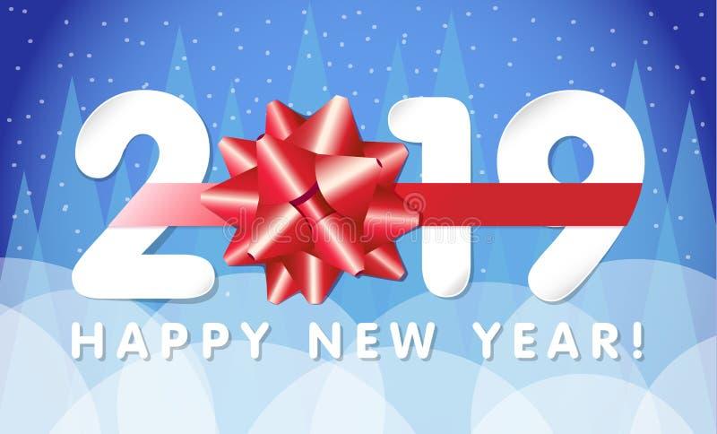 2019 Szczęśliwy nowego roku kartka z pozdrowieniami ilustracji