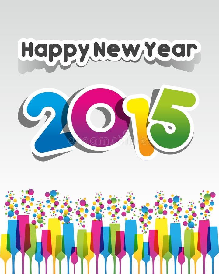 Szczęśliwy nowego roku 2015 kartka z pozdrowieniami royalty ilustracja