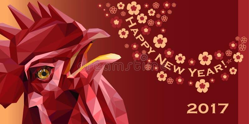 Szczęśliwy nowego roku kartka z pozdrowieniami 2017 ilustracji