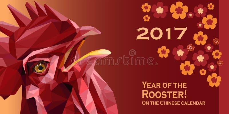 Szczęśliwy nowego roku kartka z pozdrowieniami 2017 royalty ilustracja