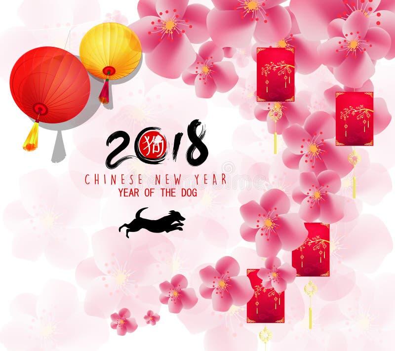 Szczęśliwy nowego roku 2018 kartka z pozdrowieniami, chiński nowy rok ther pies ilustracji
