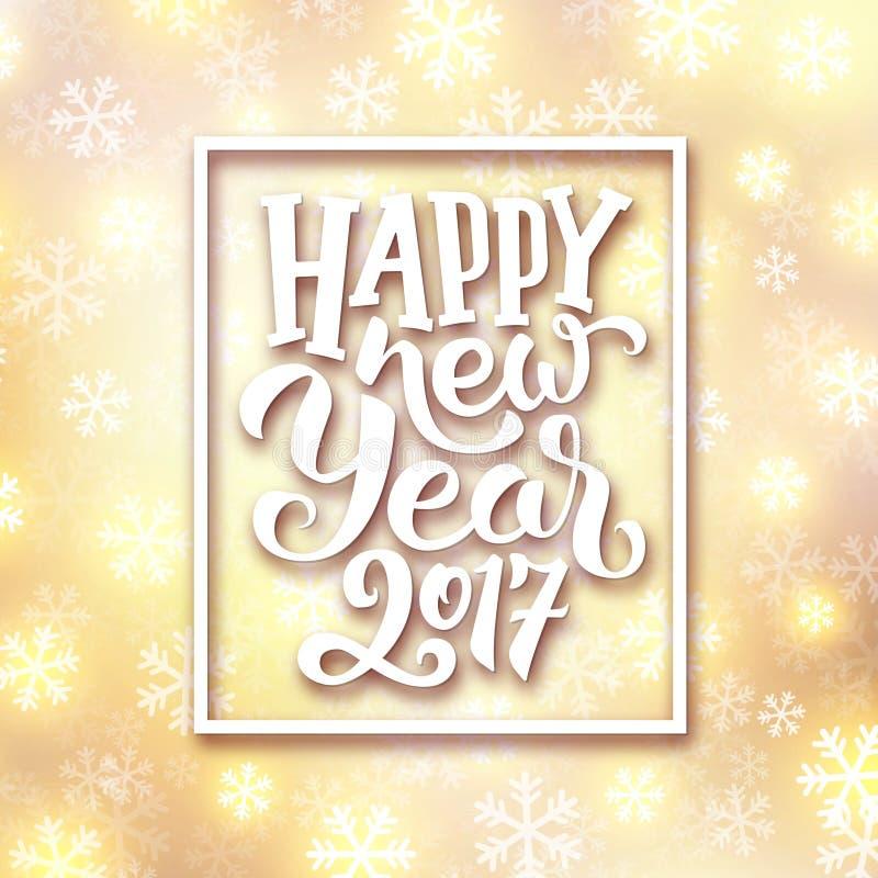 Szczęśliwy nowego roku 2017 tekst na partyjnym ulotka szablonie ilustracji