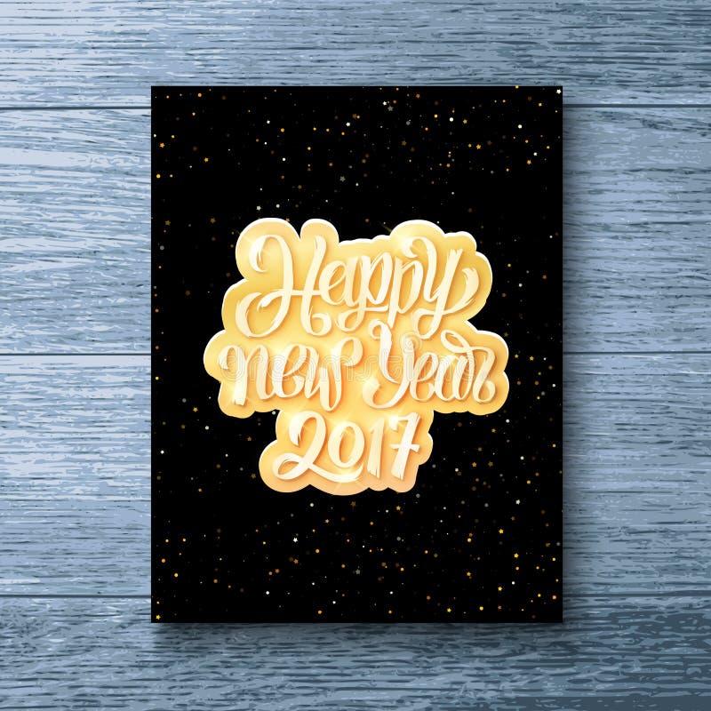 Szczęśliwy nowego roku 2017 tekst Partyjny ulotka szablon royalty ilustracja