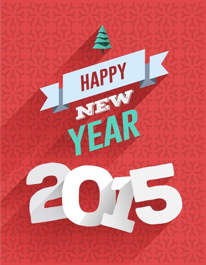 Szczęśliwy nowego roku 2015 wektor ilustracji
