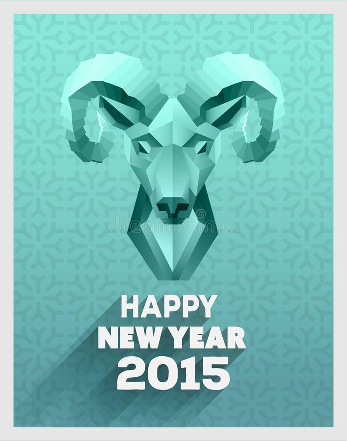 Szczęśliwy nowego roku 2015 wektor royalty ilustracja