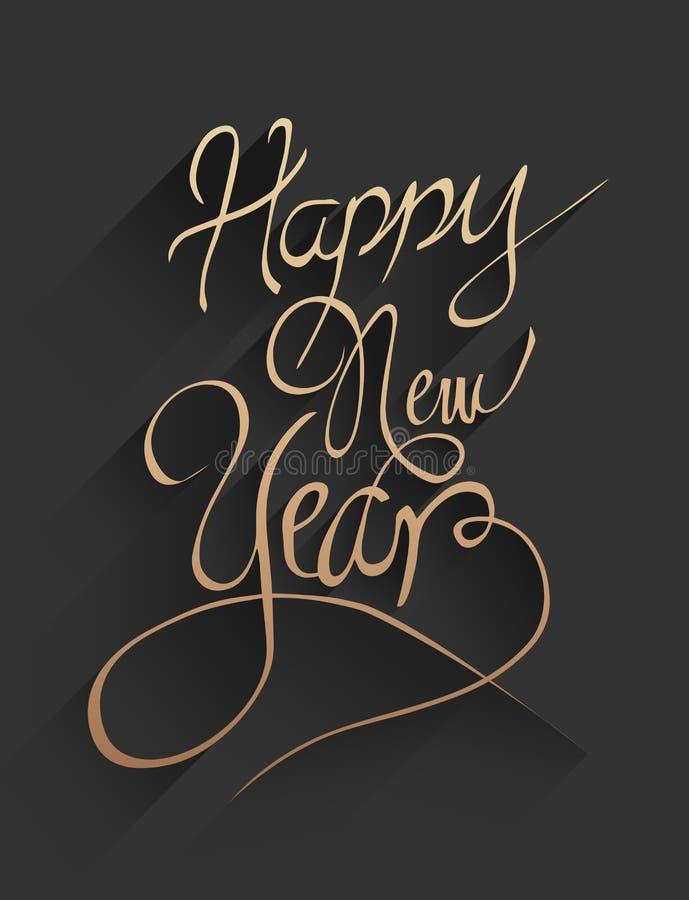 Szczęśliwy nowego roku wektor w embossed czerni i złocie royalty ilustracja