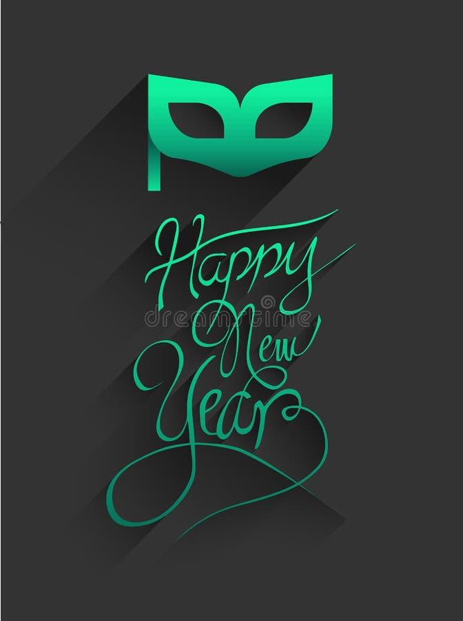 Szczęśliwy nowego roku wektor w embossed zieleni i złocie royalty ilustracja