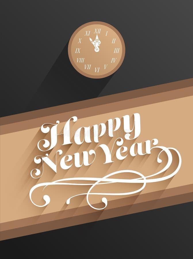 Szczęśliwy nowego roku wektor z zegarem ilustracji