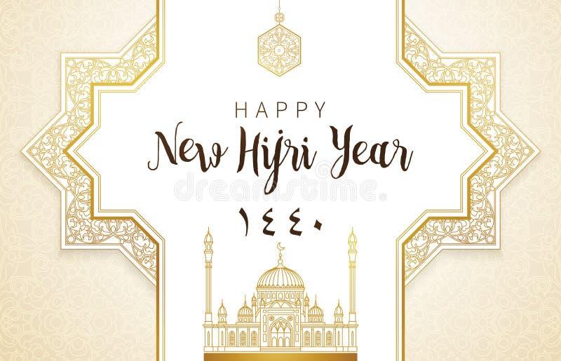 Szczęśliwy Nowy Hijri rok 1440 dodatkowy karcianego formata wakacje ilustracja wektor