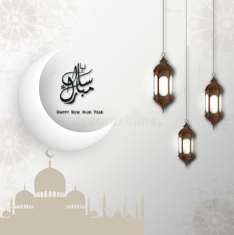 Szczęśliwy Nowy Hijri rok Islamski nowego roku projekta tło ilustracja wektor