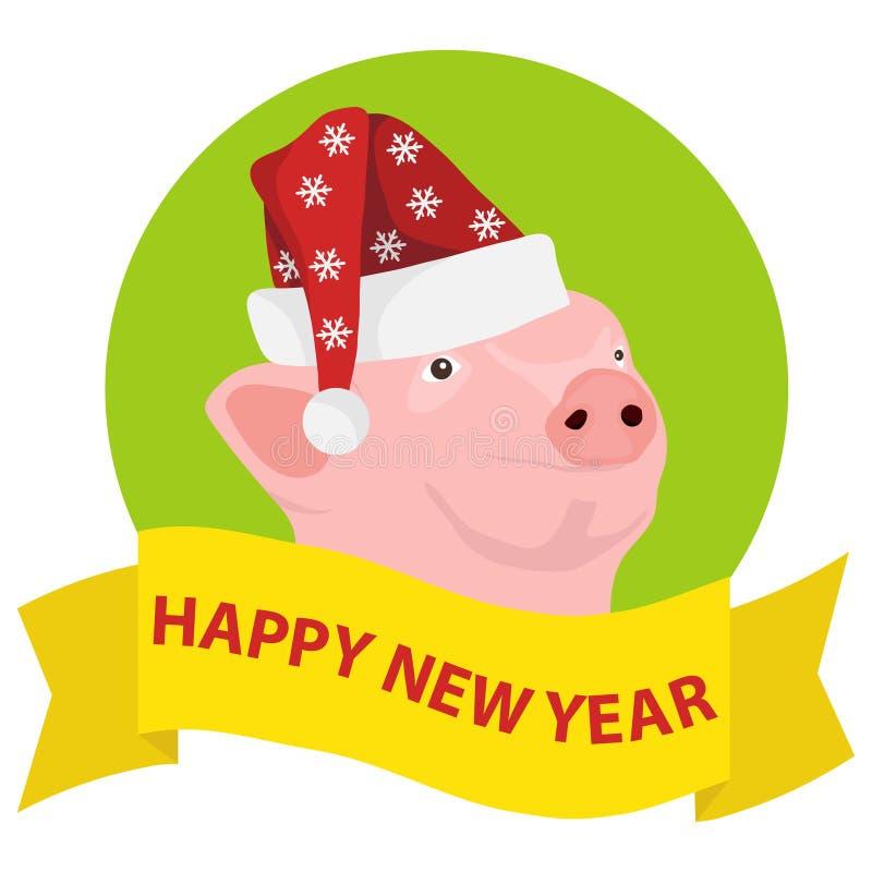 Szczęśliwy nowy rok świnia Sztandaru szczęśliwy nowy rok z świniowatą twarzą i Święty Mikołaj kapeluszem royalty ilustracja