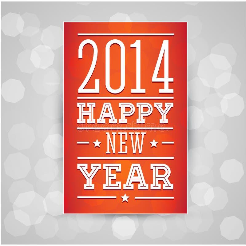 Szczęśliwy nowy rok 2014 ilustracji
