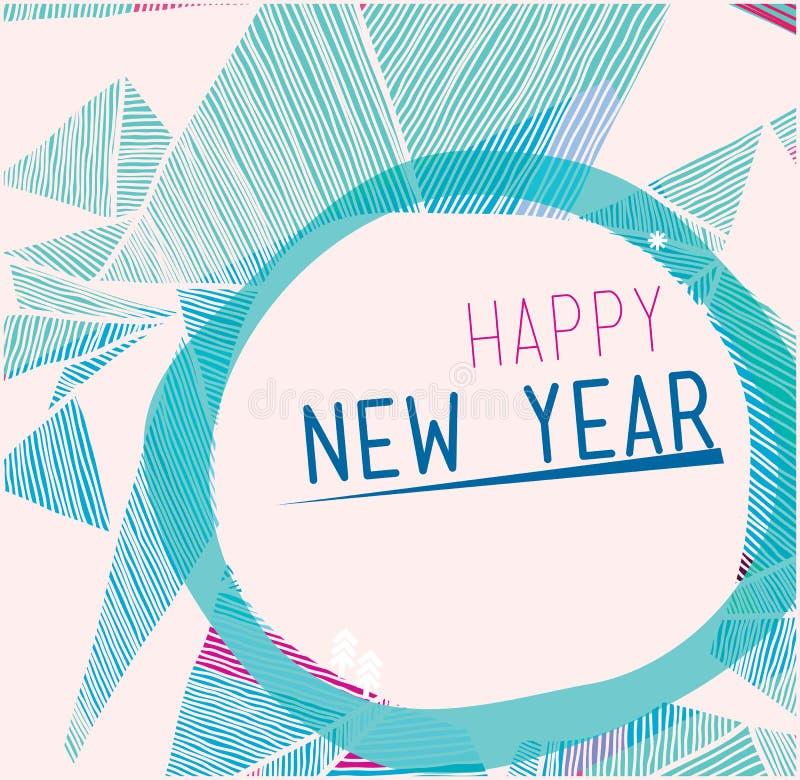 Szczęśliwy nowy rok 2014 ilustracja wektor