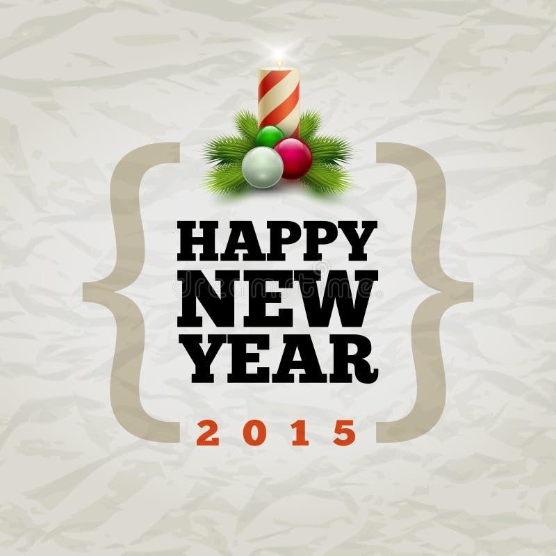 Szczęśliwy nowy rok 2015 ilustracji