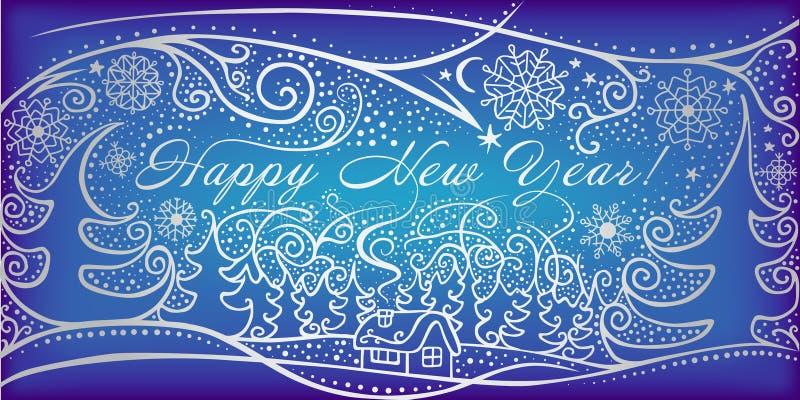 Szczęśliwy Nowy Rok! ilustracja wektor