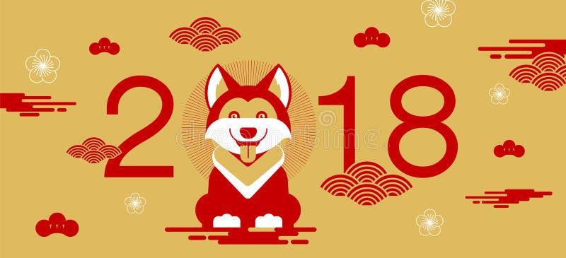 Szczęśliwy nowy rok, 2018, Chińscy nowy rok powitania royalty ilustracja