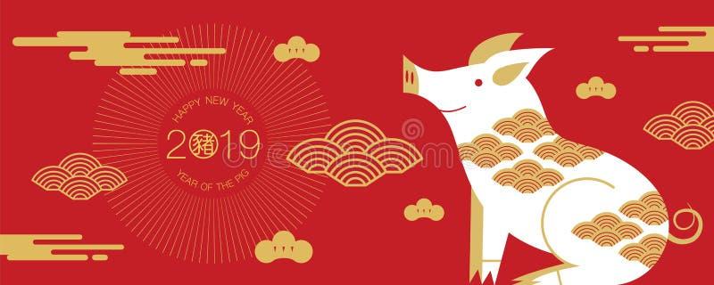Szczęśliwy nowy rok, 2019, Chińscy nowy rok powitania, rok pi ilustracji